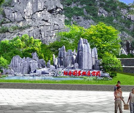 阳春市春湾国家地质公园大门建筑设计