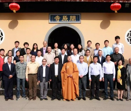 DLAI was invited to attend Wisdom Temple Academic Forum【Activities2015】