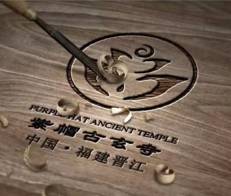 晋江紫帽山古玄寺logo设计赏析,一个滴水法源、手护真心、天地根心的历史故事