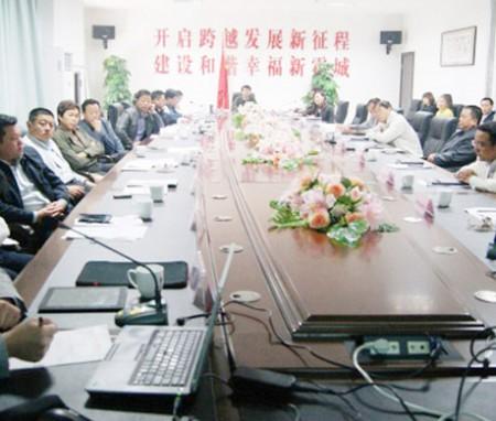 果子沟赛里木湖、惠远古城和将军庙三个援疆项目【方案汇报2011】