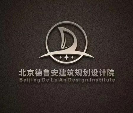 德鲁安启用新logo和新官网域名