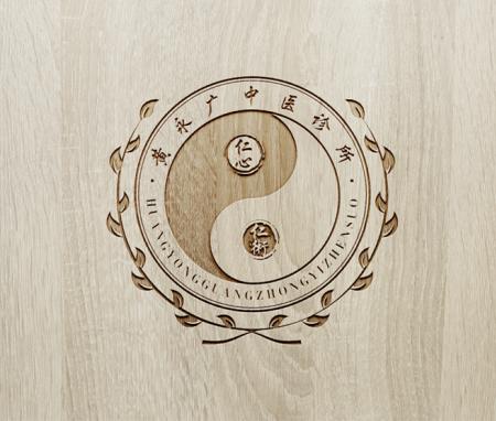 仁心仁术,传承国医,黄永广中医诊所logo设计