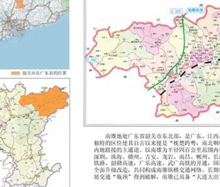 广东省南雄市旅游总体规划