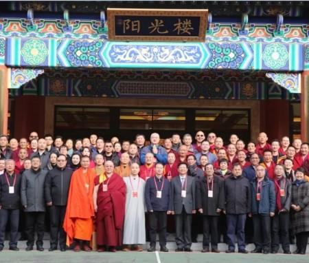 第五届黄寺论坛在京举行