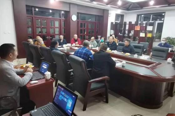 德鲁安编制的哈尔滨龙兴寺总体规划中期汇报会在哈尔滨举行